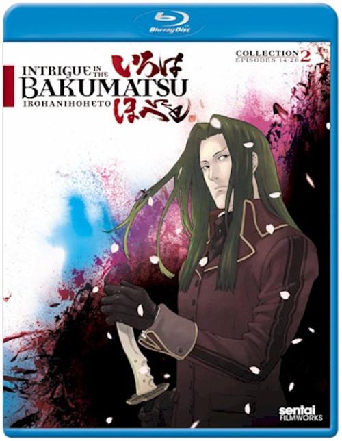 Intrigue in the Bakumatsu: Irohanihoheto Blu-ray Coll. 2