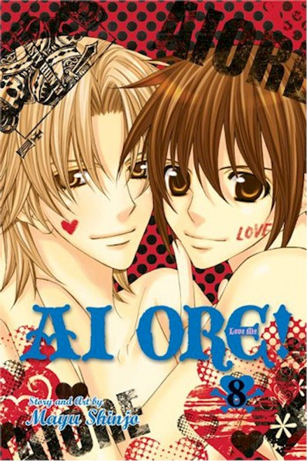 AI ORE! Graphic Novel Vol. 08