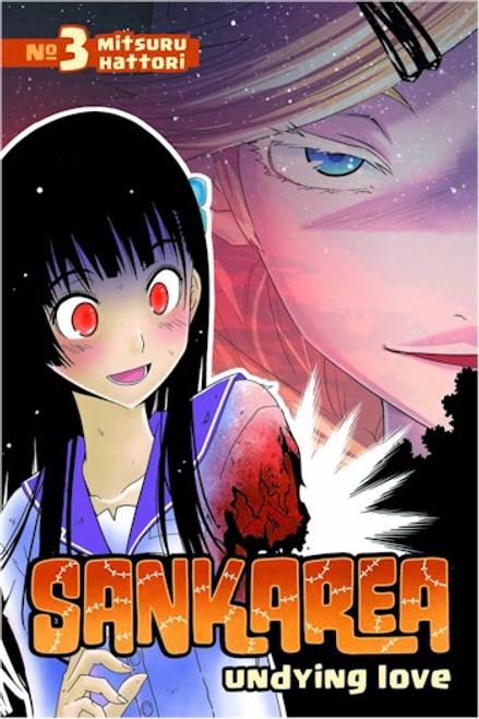 Sankarea Undying Love Graphic Novel Vol. 03