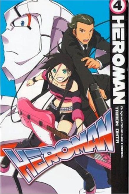 Heroman Graphic Novel Vol. 04