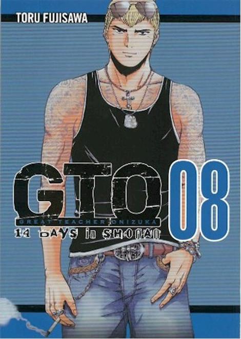 GTO: 14 Days in Shonan GN Vol. 08