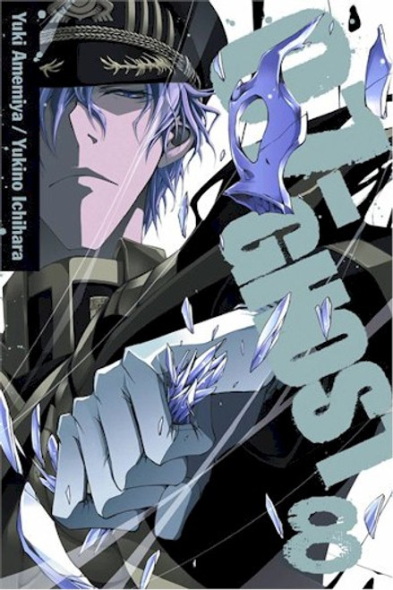 07-Ghost Graphic Novel Vol. 08