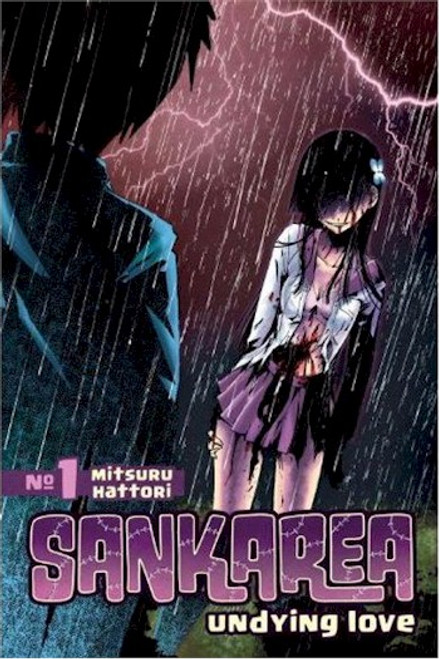 Sankarea Undying Love Graphic Novel Vol. 01