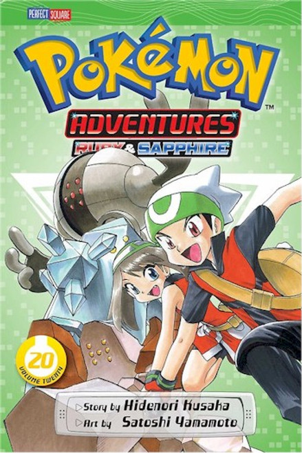 Pokemon Adventures Graphic Novel Vol. 20