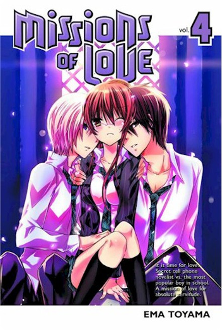 Missions of Love Graphic Novel 04