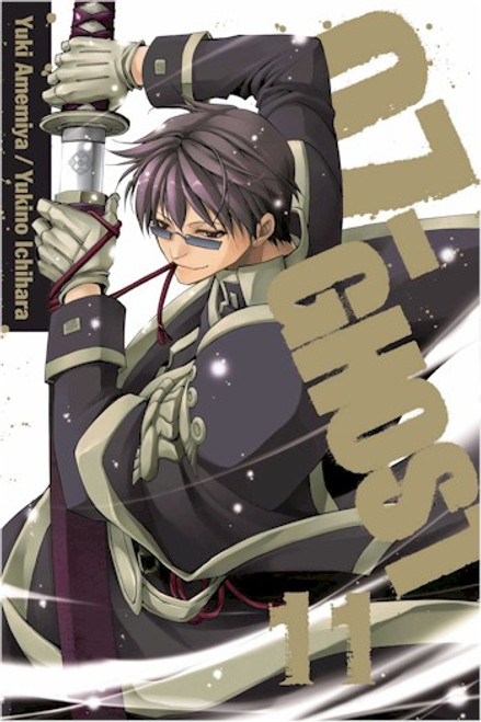 07-Ghost Graphic Novel Vol. 11
