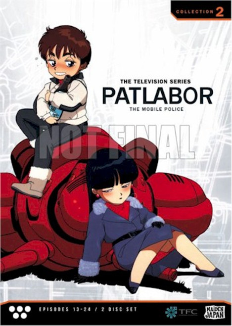 Patlabor TV Collection 2 DVD
