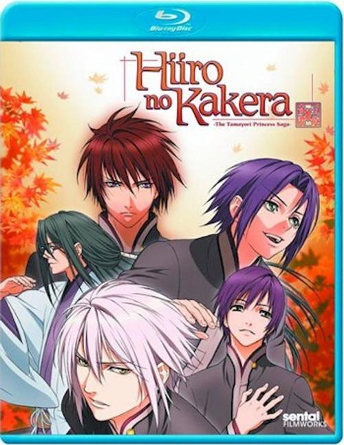 Hiiro no Kakera Season 1 Blu-ray Collection