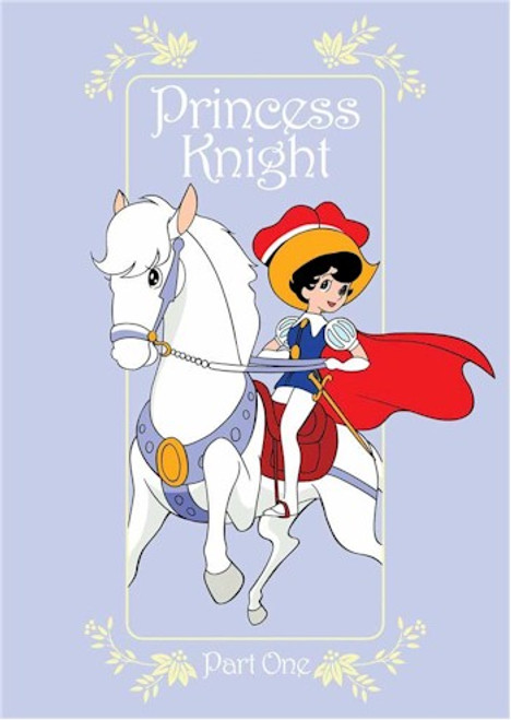 Princess Knight Part 1 DVD Litebox