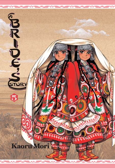 Bride's Story Graphic Novel 05 (Hardcover)