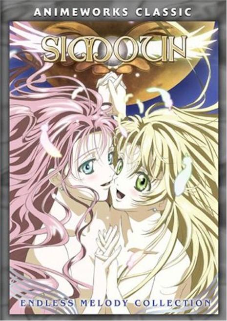 Simoun DVD Complete Collection (Classic)
