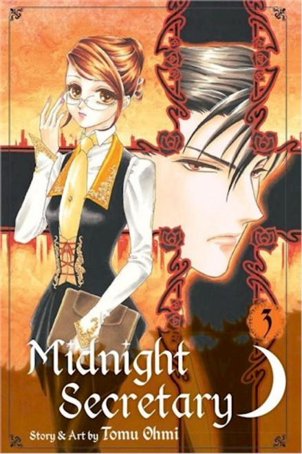 Midnight Secretary Graphic Novel Vol. 03