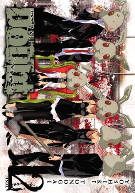 Doubt Graphic Novel Vol. 2