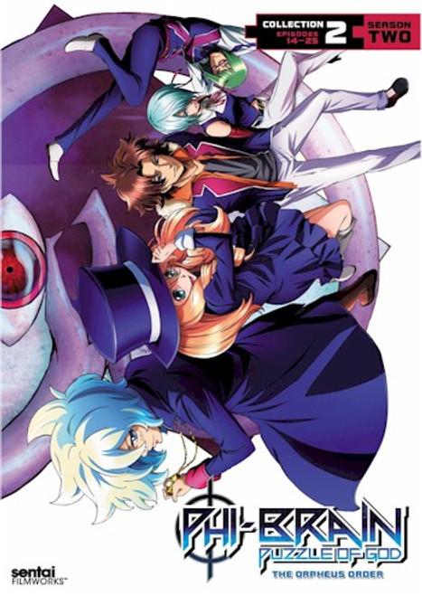 Phi-Brain Season 2 Collection 2 DVD