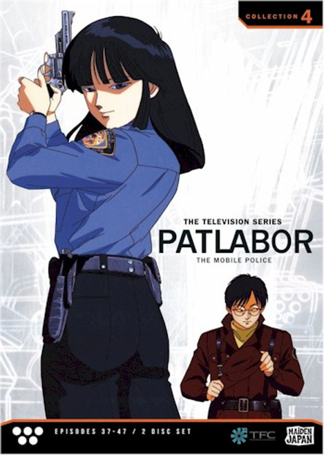 Patlabor TV Collection 4 DVD