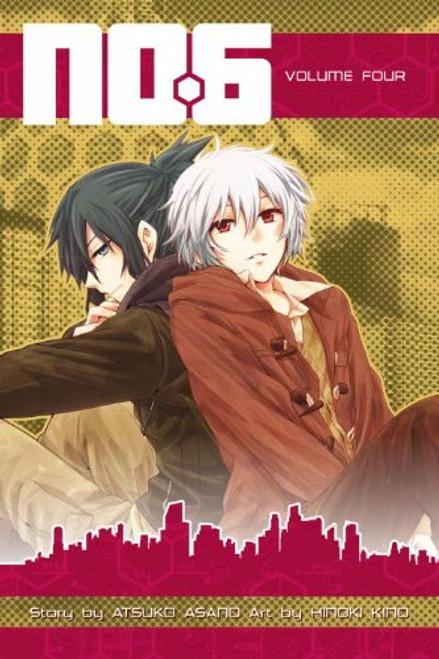 No. 6 Graphic Novel Vol. 04