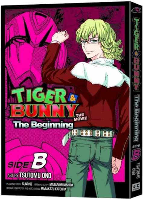 Tiger & Bunny The Movie: The Beginning Side B