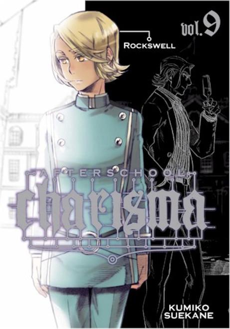 Afterschool Charisma Graphic Novel 09