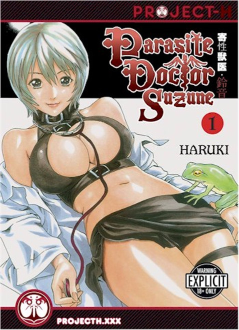 Parasite Dr. Suzune Graphic Novel Vol. 01