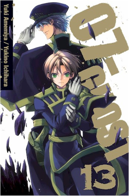 07-Ghost Graphic Novel Vol. 13