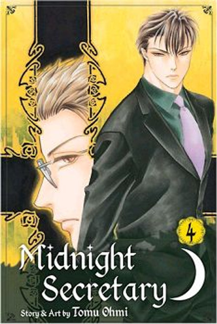 Midnight Secretary Graphic Novel Vol. 04