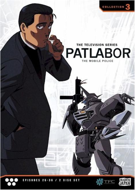 Patlabor TV Collection 3 DVD