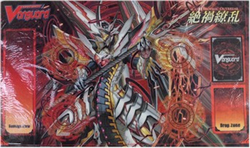 Cardfight Vanguard Play Mat - Catastrophic Outbreak 2