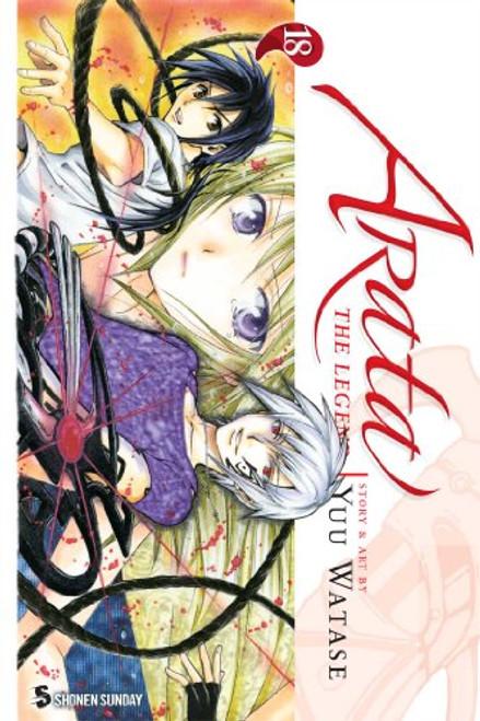 Arata: The Legend Graphic Novel 18