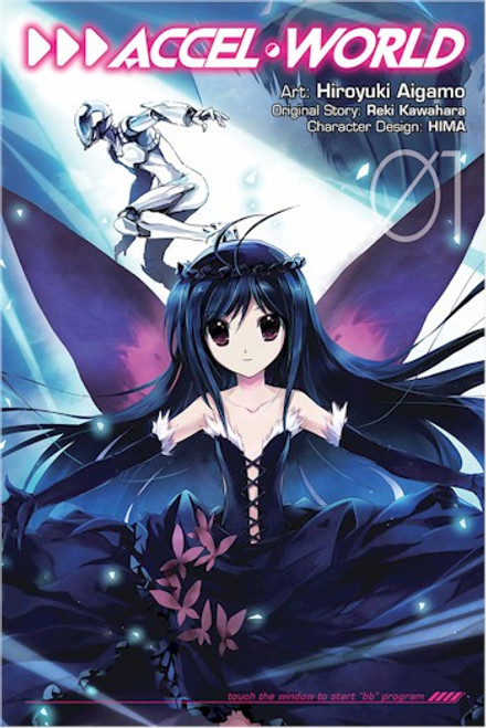 Accel World Graphic Novel 01