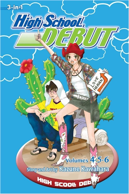High School Debut Omnibus 02