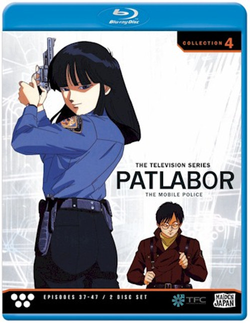 Patlabor TV Collection 4 Blu-ray