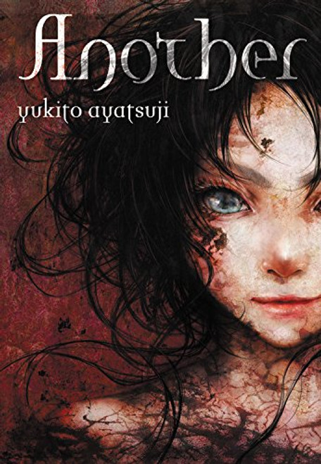 Another Novel Omnibus (Hardcover)