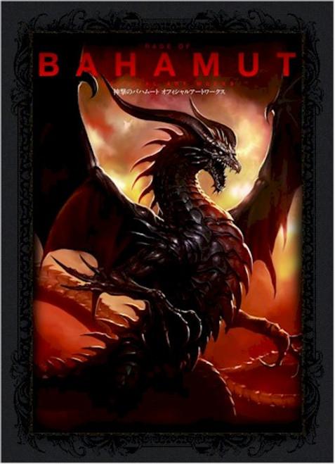 Rage of Bahamut Official Art Works Art book