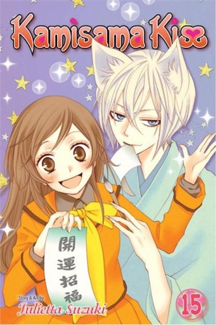 Kamisama Kiss Graphic Novel 15