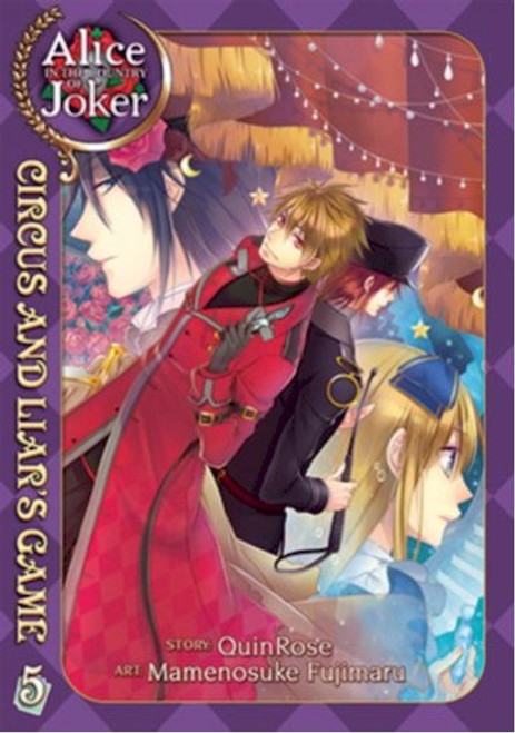 Alice in the Country of Joker: Circus And Liar's Game 05