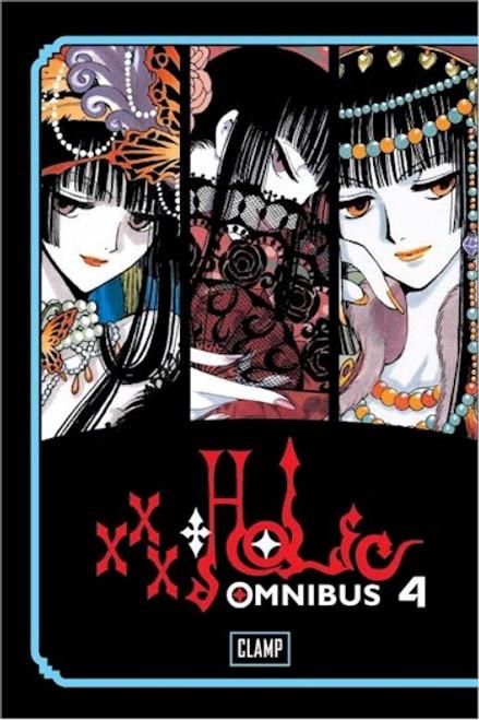 xxxHOLiC Omnibus Graphic Novel Vol. 04