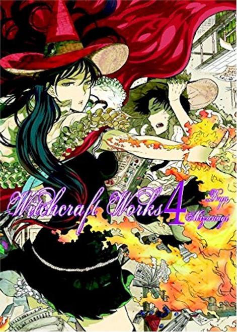 Witchcraft Works Graphic Novel Vol. 04