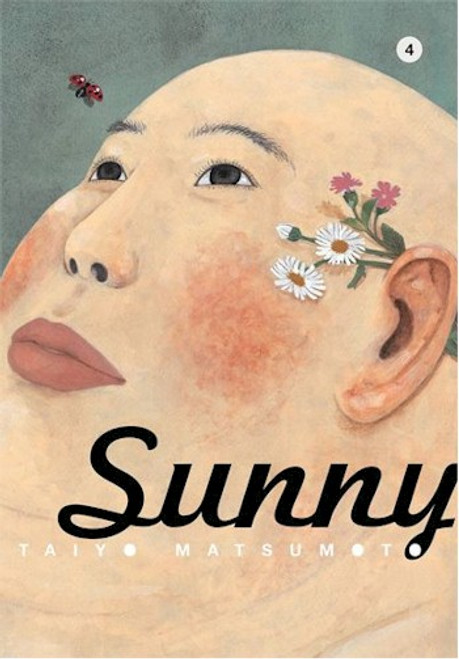 Sunny Graphic Novel Vol. 04 (HC)