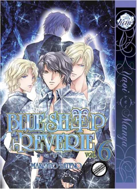 Blue Sheep Reverie Graphic Novel 06