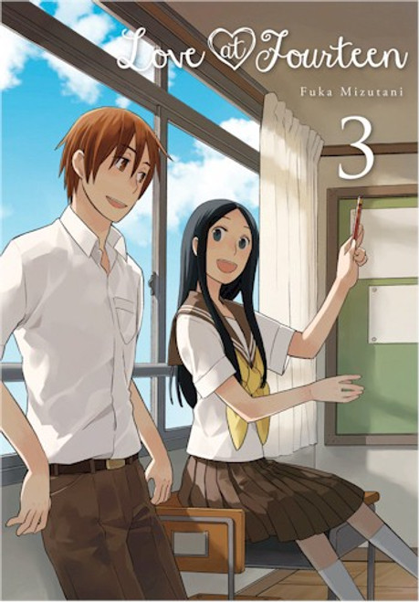 Love at Fourteen Graphic Novel 03