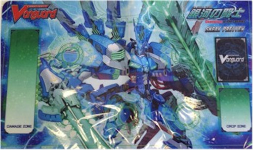 Cardfight Vanguard Play Mat - Champions of the Cosmos