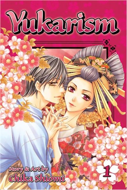 Yukarism Graphic Novel 01