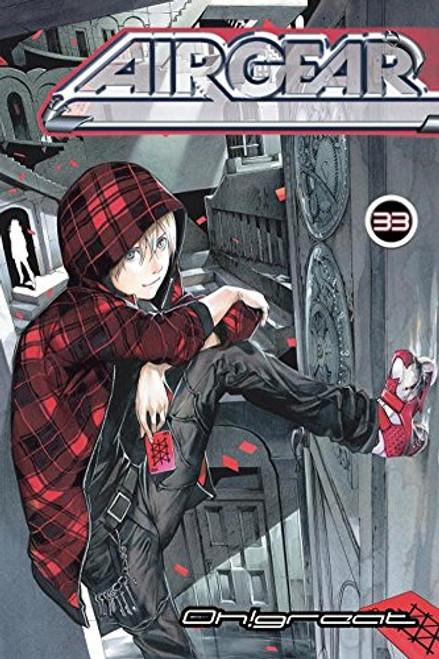 Air Gear Graphic Novel 33