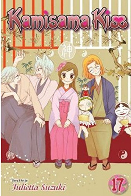 Kamisama Kiss Graphic Novel 17