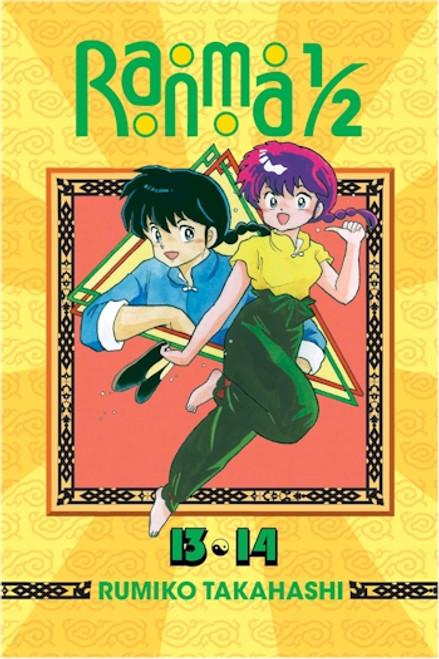 Ranma 1/2 Omnibus Graphic Novel Vol. 07