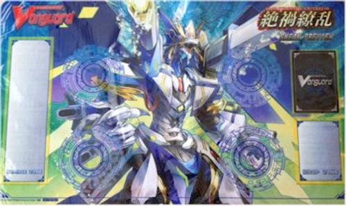 Cardfight Vanguard Play Mat - Catastrophic Outbreak