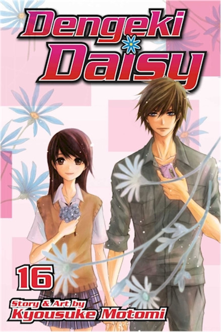 Dengeki Daisy Graphic Novel Vol. 16