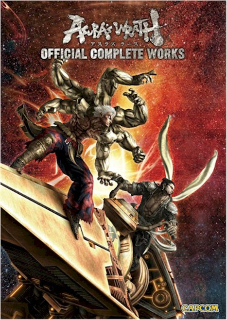 Asura's Wrath: Official Complete Works Artbook