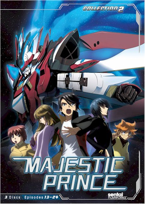 Majestic Prince DVD Collection 2