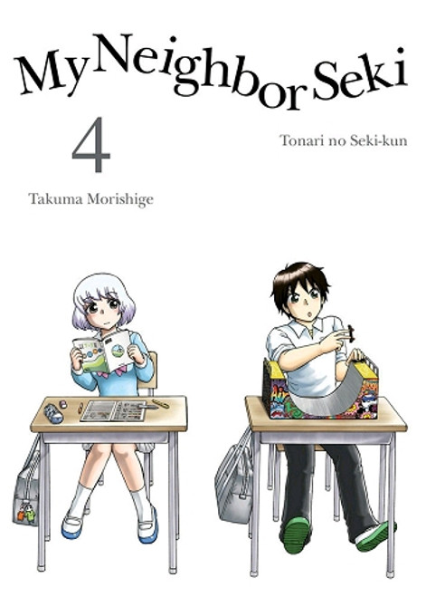 My Neighbor Seki Graphic Novel 04